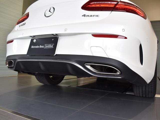 E400 4マチック クーペ スポーツ レーダーセーフティパッケージ AMGスタイリングパッケージ リラクゼーション機能 本革シート フルセグTV ナビ 19インチアルミホイール 正規ディーラー認定中古車 2年保証(59枚目)