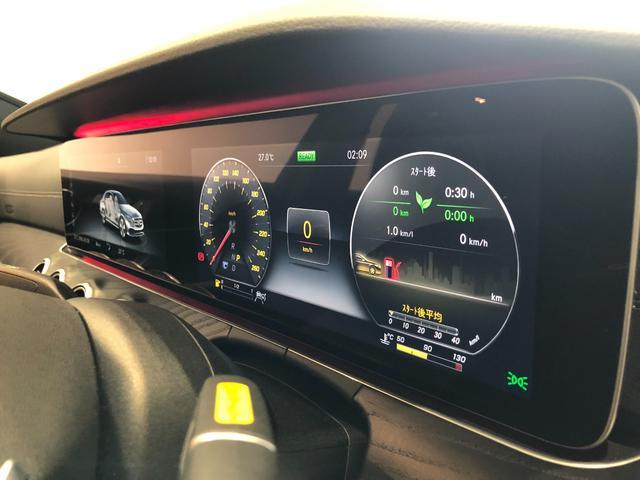 E200 アバンギャルド AMGライン レーダーセーフティパッケージ AMGスタイリングパッケージ 全周囲カメラ 黒革シート フルセグTV ナビ 19インチアルミホイール 正規ディーラー認定中古車 2年保証(13枚目)