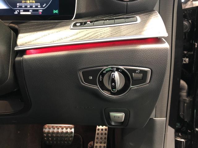 E200 アバンギャルド AMGライン レーダーセーフティパッケージ AMGスタイリングパッケージ 全周囲カメラ 黒革シート フルセグTV ナビ 19インチアルミホイール 正規ディーラー認定中古車 2年保証(14枚目)