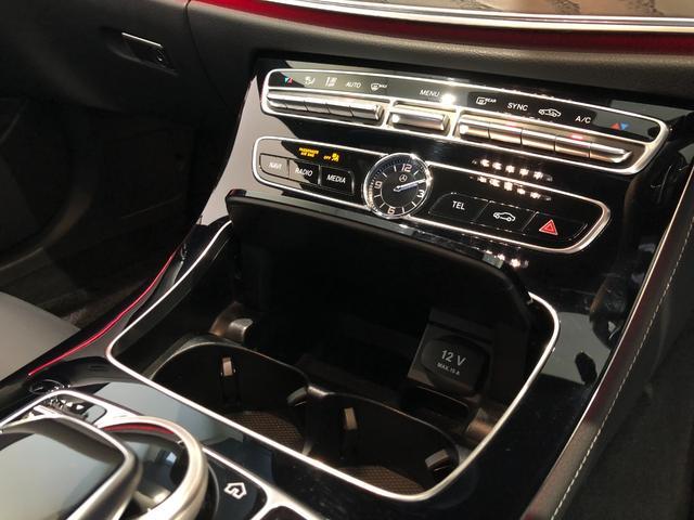 E200 アバンギャルド AMGライン レーダーセーフティパッケージ AMGスタイリングパッケージ 全周囲カメラ 黒革シート フルセグTV ナビ 19インチアルミホイール 正規ディーラー認定中古車 2年保証(16枚目)