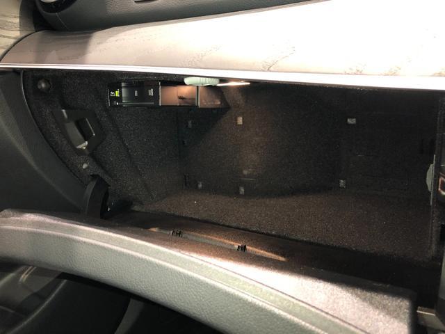 E200 アバンギャルド AMGライン レーダーセーフティパッケージ AMGスタイリングパッケージ 全周囲カメラ 黒革シート フルセグTV ナビ 19インチアルミホイール 正規ディーラー認定中古車 2年保証(19枚目)