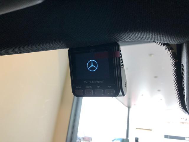 E200 アバンギャルド AMGライン レーダーセーフティパッケージ AMGスタイリングパッケージ 全周囲カメラ 黒革シート フルセグTV ナビ 19インチアルミホイール 正規ディーラー認定中古車 2年保証(20枚目)