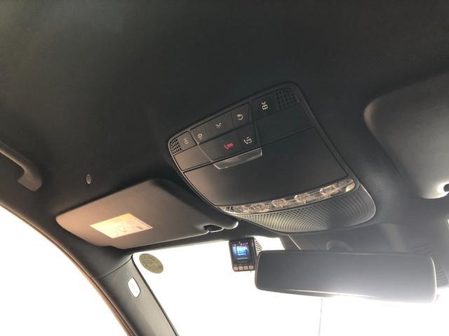 E200 アバンギャルド AMGライン レーダーセーフティパッケージ AMGスタイリングパッケージ 全周囲カメラ 黒革シート フルセグTV ナビ 19インチアルミホイール 正規ディーラー認定中古車 2年保証(21枚目)