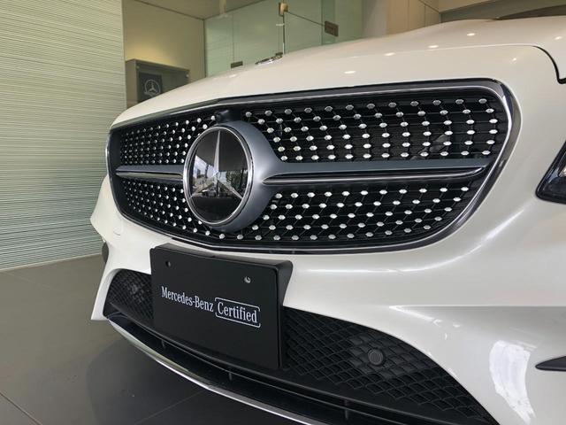 E400 4マチック クーペ スポーツ AMGスタイリングパッケージ エクスクルーシブパッケージ エアバランスパッケージ リラクゼーション機能 パノラミックスライディングルーフ Burmester 正規ディーラー認定中古車 2年保証(8枚目)