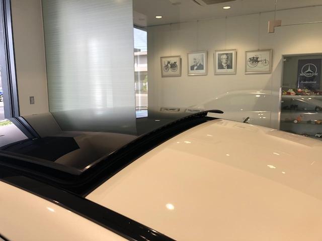 E400 4マチック クーペ スポーツ AMGスタイリングパッケージ エクスクルーシブパッケージ エアバランスパッケージ リラクゼーション機能 パノラミックスライディングルーフ Burmester 正規ディーラー認定中古車 2年保証(10枚目)