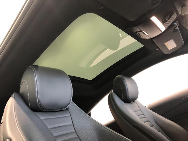 E400 4マチック クーペ スポーツ AMGスタイリングパッケージ エクスクルーシブパッケージ エアバランスパッケージ リラクゼーション機能 パノラミックスライディングルーフ Burmester 正規ディーラー認定中古車 2年保証(11枚目)