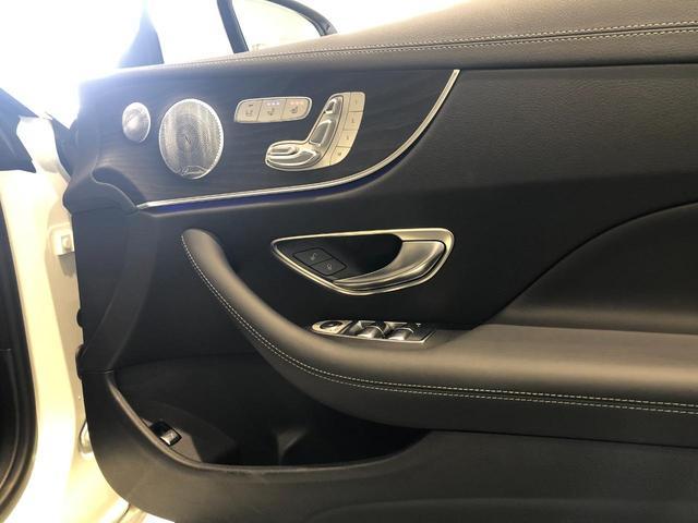 E400 4マチック クーペ スポーツ AMGスタイリングパッケージ エクスクルーシブパッケージ エアバランスパッケージ リラクゼーション機能 パノラミックスライディングルーフ Burmester 正規ディーラー認定中古車 2年保証(13枚目)