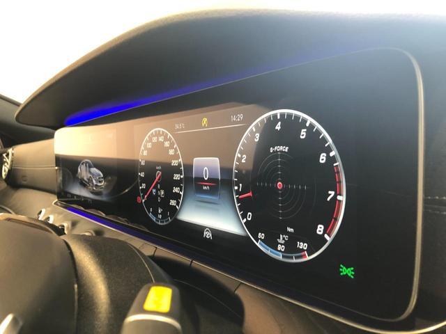 E400 4マチック クーペ スポーツ AMGスタイリングパッケージ エクスクルーシブパッケージ エアバランスパッケージ リラクゼーション機能 パノラミックスライディングルーフ Burmester 正規ディーラー認定中古車 2年保証(17枚目)