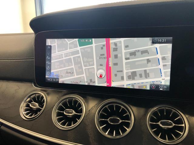 E400 4マチック クーペ スポーツ AMGスタイリングパッケージ エクスクルーシブパッケージ エアバランスパッケージ リラクゼーション機能 パノラミックスライディングルーフ Burmester 正規ディーラー認定中古車 2年保証(21枚目)