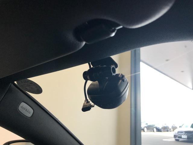 E400 4マチック クーペ スポーツ AMGスタイリングパッケージ エクスクルーシブパッケージ エアバランスパッケージ リラクゼーション機能 パノラミックスライディングルーフ Burmester 正規ディーラー認定中古車 2年保証(22枚目)