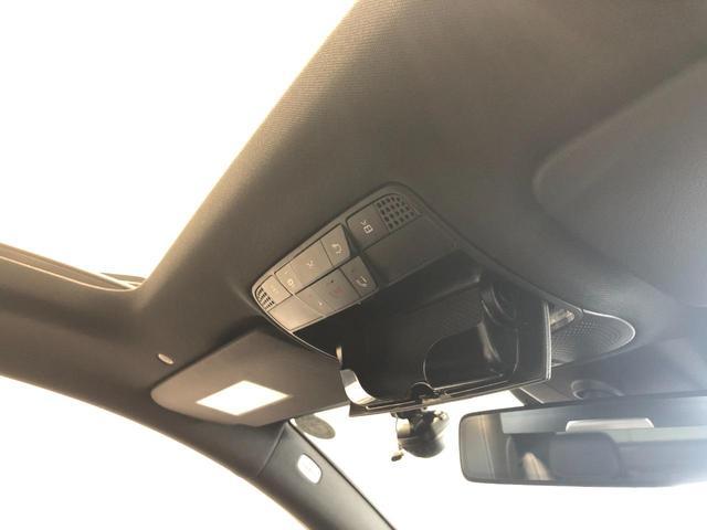 E400 4マチック クーペ スポーツ AMGスタイリングパッケージ エクスクルーシブパッケージ エアバランスパッケージ リラクゼーション機能 パノラミックスライディングルーフ Burmester 正規ディーラー認定中古車 2年保証(24枚目)