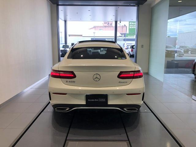 E400 4マチック クーペ スポーツ AMGスタイリングパッケージ エクスクルーシブパッケージ エアバランスパッケージ リラクゼーション機能 パノラミックスライディングルーフ Burmester 正規ディーラー認定中古車 2年保証(29枚目)