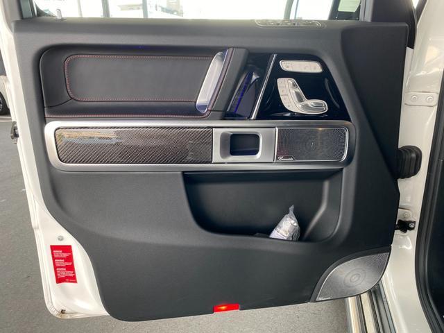 G550 AMGライン レーダーセーフティパッケージ Burmester 全周囲カメラ ガラススライディングルーフ TV ナビ ETC 20インチアルミホイール 正規ディーラー認定中古車 2年保証(10枚目)