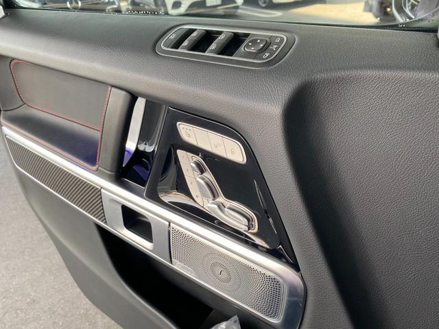 G550 AMGライン レーダーセーフティパッケージ Burmester 全周囲カメラ ガラススライディングルーフ TV ナビ ETC 20インチアルミホイール 正規ディーラー認定中古車 2年保証(11枚目)