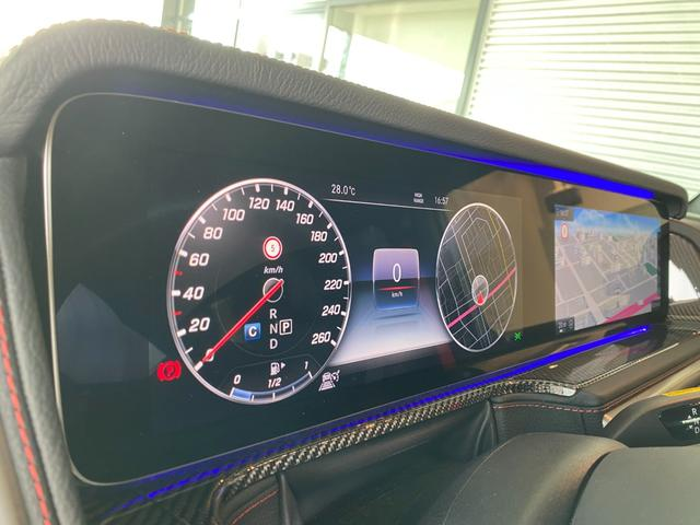 G550 AMGライン レーダーセーフティパッケージ Burmester 全周囲カメラ ガラススライディングルーフ TV ナビ ETC 20インチアルミホイール 正規ディーラー認定中古車 2年保証(14枚目)