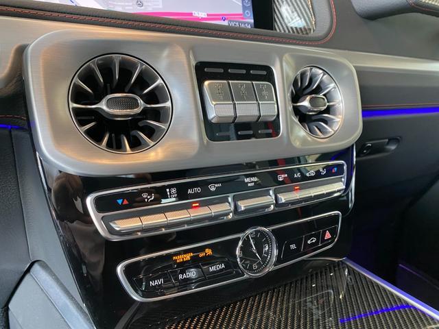 G550 AMGライン レーダーセーフティパッケージ Burmester 全周囲カメラ ガラススライディングルーフ TV ナビ ETC 20インチアルミホイール 正規ディーラー認定中古車 2年保証(16枚目)