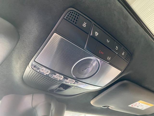 G550 AMGライン レーダーセーフティパッケージ Burmester 全周囲カメラ ガラススライディングルーフ TV ナビ ETC 20インチアルミホイール 正規ディーラー認定中古車 2年保証(19枚目)