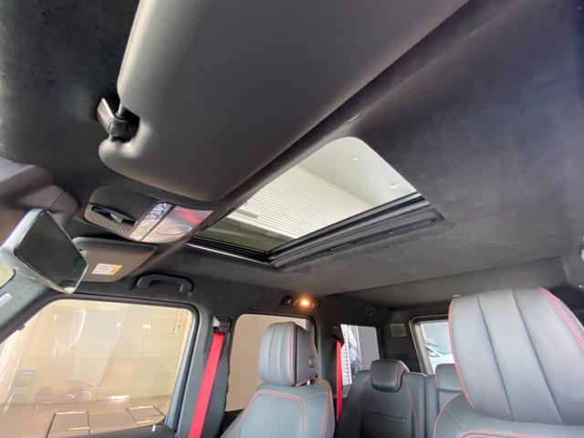 G550 AMGライン レーダーセーフティパッケージ Burmester 全周囲カメラ ガラススライディングルーフ TV ナビ ETC 20インチアルミホイール 正規ディーラー認定中古車 2年保証(20枚目)