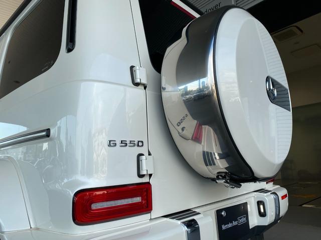 G550 AMGライン レーダーセーフティパッケージ Burmester 全周囲カメラ ガラススライディングルーフ TV ナビ ETC 20インチアルミホイール 正規ディーラー認定中古車 2年保証(26枚目)