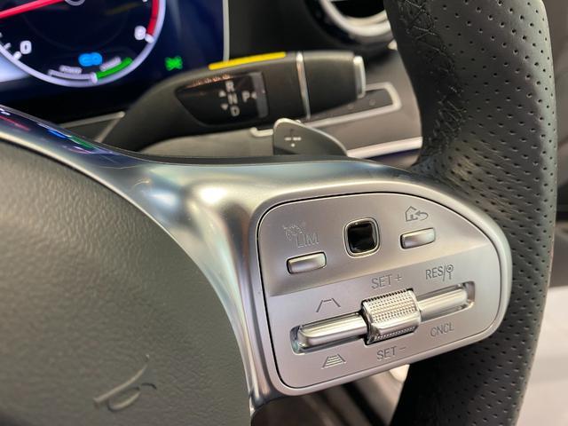 E200 4マチック アバンギャルド AMGライン レーダーセーフティパッケージ エクスクルーシブパッケージ Burmester エアバランスパッケージ TV ナビ ETC 19インチアルミホイール 正規ディーラー認定中古車 2年保証(14枚目)