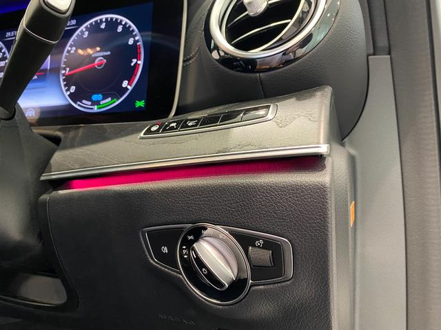 E200 4マチック アバンギャルド AMGライン レーダーセーフティパッケージ エクスクルーシブパッケージ Burmester エアバランスパッケージ TV ナビ ETC 19インチアルミホイール 正規ディーラー認定中古車 2年保証(15枚目)