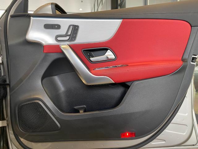 A180 スタイル AMGライン レーダーセーフティパッケージ ナビゲーションパッケージ AMGレザーエクスクルーシブパッケージ 赤黒ツイン革 TV ナビ ETC 18インチアルミホイール 正規ディーラー認定中古車 2年保証(7枚目)