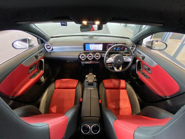 A180 スタイル AMGライン レーダーセーフティパッケージ ナビゲーションパッケージ AMGレザーエクスクルーシブパッケージ 赤黒ツイン革 TV ナビ ETC 18インチアルミホイール 正規ディーラー認定中古車 2年保証(11枚目)