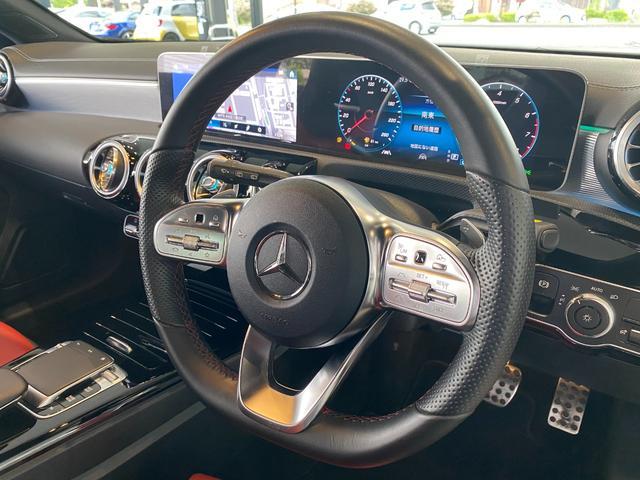 A180 スタイル AMGライン レーダーセーフティパッケージ ナビゲーションパッケージ AMGレザーエクスクルーシブパッケージ 赤黒ツイン革 TV ナビ ETC 18インチアルミホイール 正規ディーラー認定中古車 2年保証(13枚目)