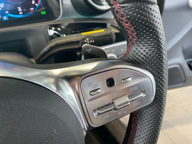 A180 スタイル AMGライン レーダーセーフティパッケージ ナビゲーションパッケージ AMGレザーエクスクルーシブパッケージ 赤黒ツイン革 TV ナビ ETC 18インチアルミホイール 正規ディーラー認定中古車 2年保証(14枚目)