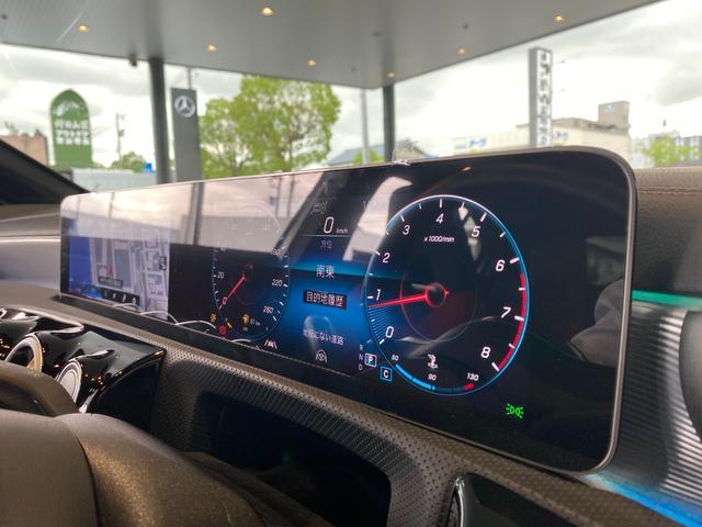 A180 スタイル AMGライン レーダーセーフティパッケージ ナビゲーションパッケージ AMGレザーエクスクルーシブパッケージ 赤黒ツイン革 TV ナビ ETC 18インチアルミホイール 正規ディーラー認定中古車 2年保証(15枚目)
