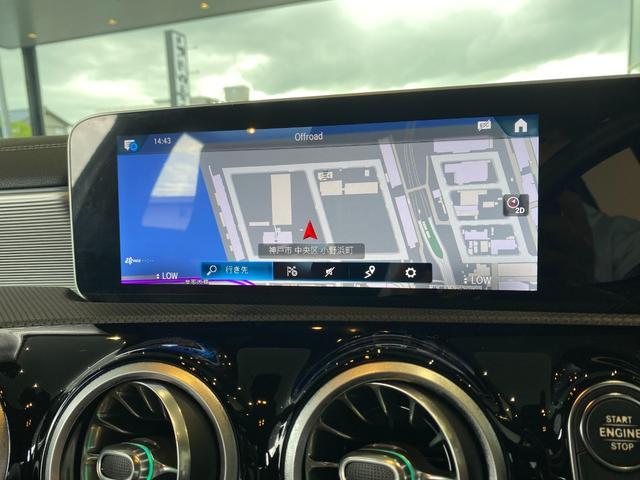 A180 スタイル AMGライン レーダーセーフティパッケージ ナビゲーションパッケージ AMGレザーエクスクルーシブパッケージ 赤黒ツイン革 TV ナビ ETC 18インチアルミホイール 正規ディーラー認定中古車 2年保証(16枚目)