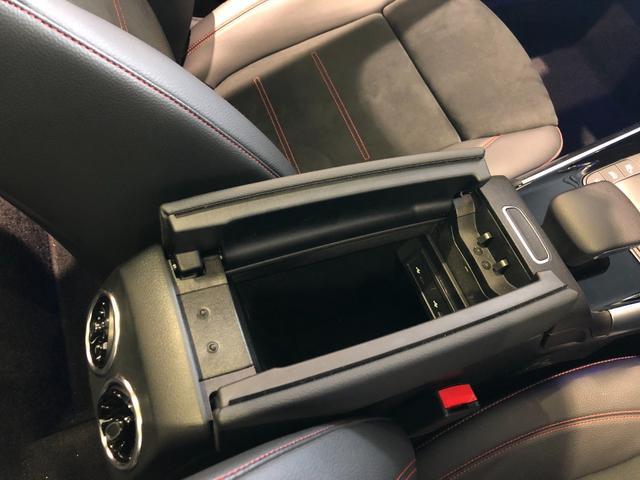 GLA200d 4マチック AMGライン レーダーセーフティパッケージ ナビゲーションパッケージ 全周囲カメラ パノラミックスライディングルーフ 19インチアルミホイール ETC 正規ディーラー認定中古車 2年保証(26枚目)