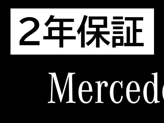 GLC220d 4マチック AMGライン レーダーセーフティパッケージ AMGスタイリングパッケージ パノラミックスライディングルーフ 全周囲カメラ フルセグTV ナビ 19インチアルミホイール 正規ディーラー認定中古車 2年保証(2枚目)