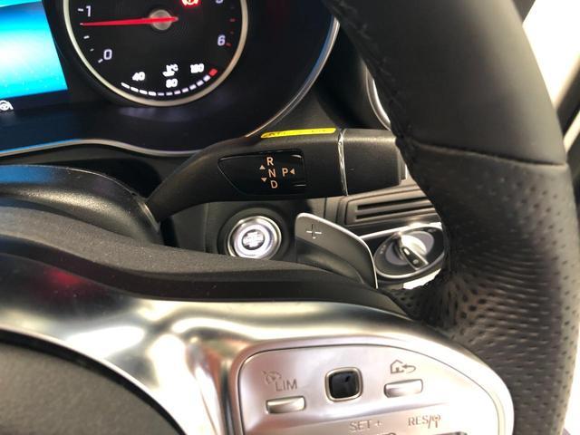 GLC220d 4マチック AMGライン レーダーセーフティパッケージ AMGスタイリングパッケージ パノラミックスライディングルーフ 全周囲カメラ フルセグTV ナビ 19インチアルミホイール 正規ディーラー認定中古車 2年保証(21枚目)
