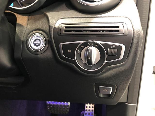GLC220d 4マチック AMGライン レーダーセーフティパッケージ AMGスタイリングパッケージ パノラミックスライディングルーフ 全周囲カメラ フルセグTV ナビ 19インチアルミホイール 正規ディーラー認定中古車 2年保証(22枚目)