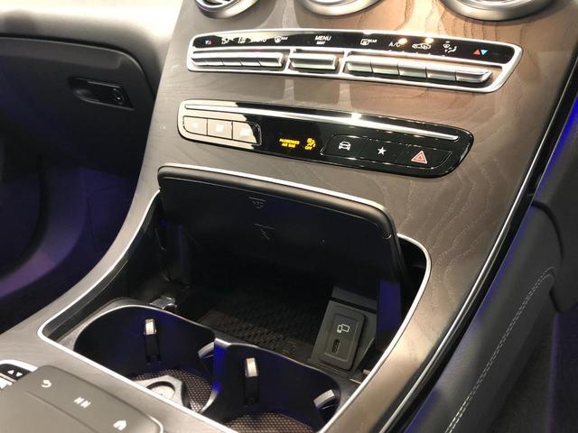 GLC220d 4マチック AMGライン レーダーセーフティパッケージ AMGスタイリングパッケージ パノラミックスライディングルーフ 全周囲カメラ フルセグTV ナビ 19インチアルミホイール 正規ディーラー認定中古車 2年保証(24枚目)