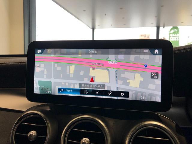 GLC220d 4マチック AMGライン レーダーセーフティパッケージ AMGスタイリングパッケージ パノラミックスライディングルーフ 全周囲カメラ フルセグTV ナビ 19インチアルミホイール 正規ディーラー認定中古車 2年保証(26枚目)