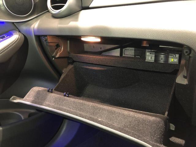 GLC220d 4マチック AMGライン レーダーセーフティパッケージ AMGスタイリングパッケージ パノラミックスライディングルーフ 全周囲カメラ フルセグTV ナビ 19インチアルミホイール 正規ディーラー認定中古車 2年保証(27枚目)
