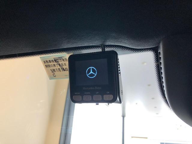GLC220d 4マチック AMGライン レーダーセーフティパッケージ AMGスタイリングパッケージ パノラミックスライディングルーフ 全周囲カメラ フルセグTV ナビ 19インチアルミホイール 正規ディーラー認定中古車 2年保証(28枚目)