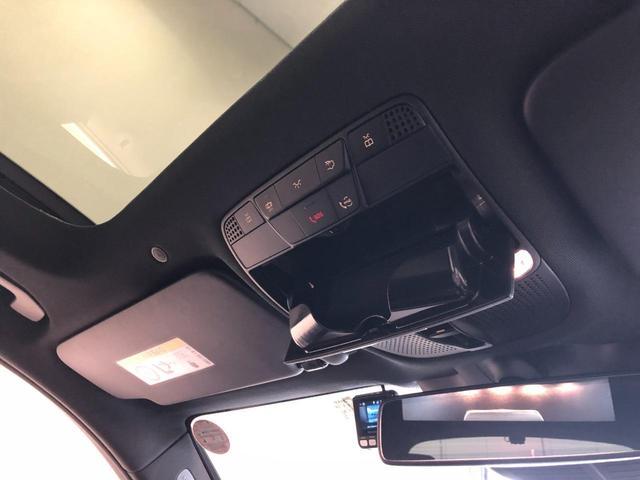 GLC220d 4マチック AMGライン レーダーセーフティパッケージ AMGスタイリングパッケージ パノラミックスライディングルーフ 全周囲カメラ フルセグTV ナビ 19インチアルミホイール 正規ディーラー認定中古車 2年保証(29枚目)