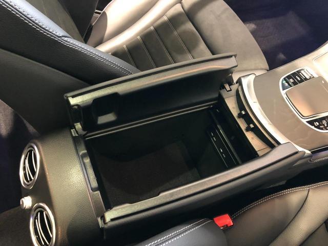 GLC220d 4マチック AMGライン レーダーセーフティパッケージ AMGスタイリングパッケージ パノラミックスライディングルーフ 全周囲カメラ フルセグTV ナビ 19インチアルミホイール 正規ディーラー認定中古車 2年保証(30枚目)