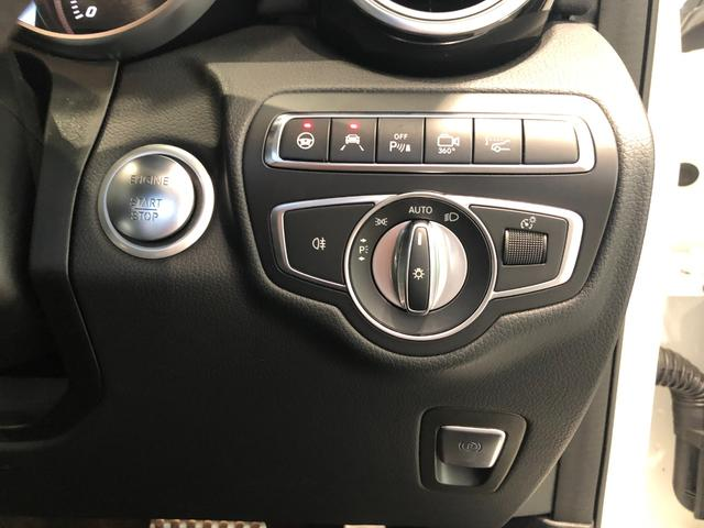 GLC220d 4マチックスポーツ レーダーセーフティパッケージ AMGスタイリングパッケージ 全周囲カメラ フルセグTV ナビ ETC 19インチアルミホイール 正規ディーラー認定中古車 2年保証(16枚目)
