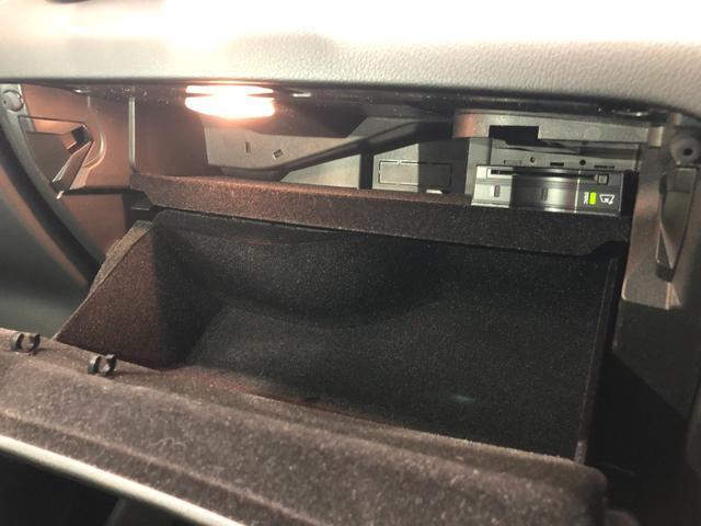 GLC220d 4マチックスポーツ レーダーセーフティパッケージ AMGスタイリングパッケージ 全周囲カメラ フルセグTV ナビ ETC 19インチアルミホイール 正規ディーラー認定中古車 2年保証(21枚目)