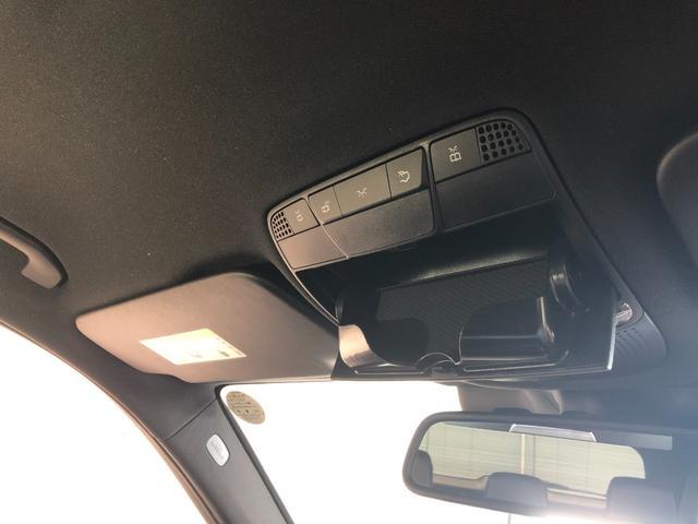 GLC220d 4マチックスポーツ レーダーセーフティパッケージ AMGスタイリングパッケージ 全周囲カメラ フルセグTV ナビ ETC 19インチアルミホイール 正規ディーラー認定中古車 2年保証(22枚目)