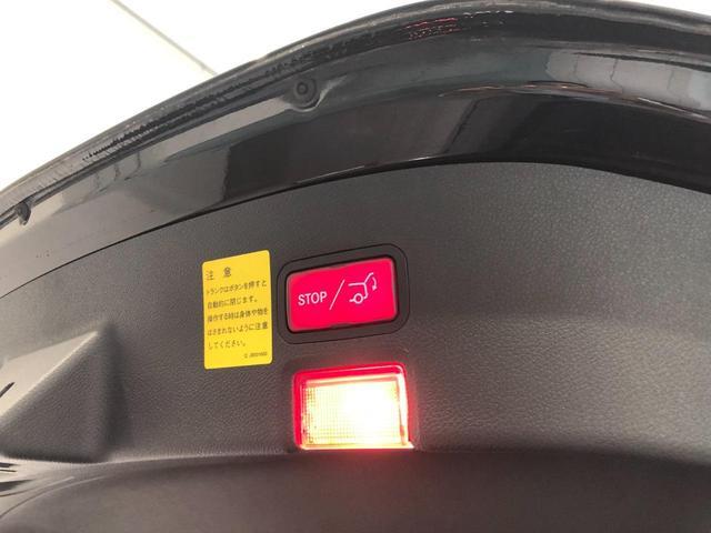 CLA180 シューティングブレーク スポーツ レーダーセーフティパッケージ ベーシックパッケージ AMGレザーエクスクルーシブパッケージ パノラミックスライディングルーフ harman/kardon 黒革 正規ディーラー認定中古車 2年保証(11枚目)