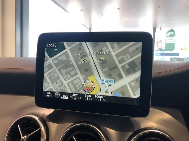 CLA180 シューティングブレーク スポーツ レーダーセーフティパッケージ ベーシックパッケージ AMGレザーエクスクルーシブパッケージ パノラミックスライディングルーフ harman/kardon 黒革 正規ディーラー認定中古車 2年保証(25枚目)
