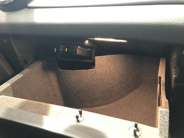 CLA180 シューティングブレーク スポーツ レーダーセーフティパッケージ ベーシックパッケージ AMGレザーエクスクルーシブパッケージ パノラミックスライディングルーフ harman/kardon 黒革 正規ディーラー認定中古車 2年保証(26枚目)