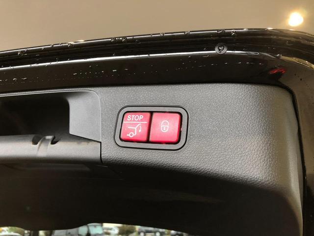 C180 ステーションワゴン ローレウスエディション レーダーセーフティパッケージ AMGスタイリングパッケージ パノラミックスライディングルーフ バックカメラ フルセグTV ナビ 18インチアルミホイール ETC 正規ディーラー認定中古車 2年保証(12枚目)
