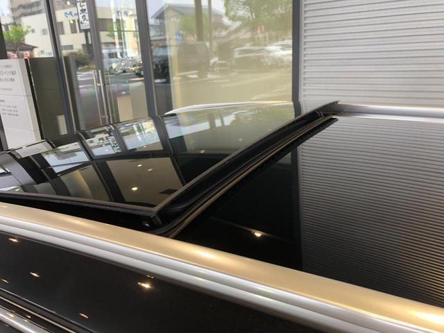 C180 ステーションワゴン ローレウスエディション レーダーセーフティパッケージ AMGスタイリングパッケージ パノラミックスライディングルーフ バックカメラ フルセグTV ナビ 18インチアルミホイール ETC 正規ディーラー認定中古車 2年保証(13枚目)