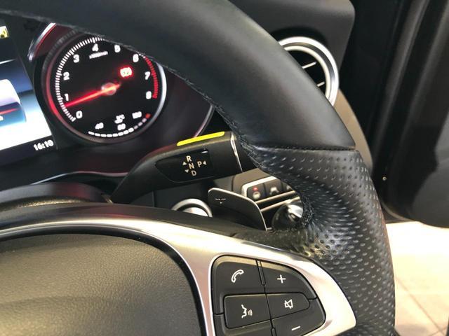 C180 ステーションワゴン ローレウスエディション レーダーセーフティパッケージ AMGスタイリングパッケージ パノラミックスライディングルーフ バックカメラ フルセグTV ナビ 18インチアルミホイール ETC 正規ディーラー認定中古車 2年保証(19枚目)